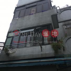 Tsing Yu Terrace Block K,Yuen Long, New Territories