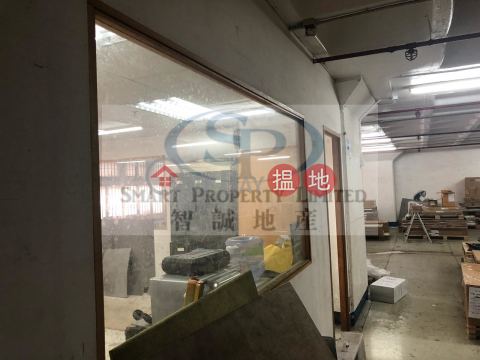Extra large freight elevator|Kwai Tsing DistrictKwai Shun Industrial Centre(Kwai Shun Industrial Centre)Rental Listings (JESSI-9849634122)_0