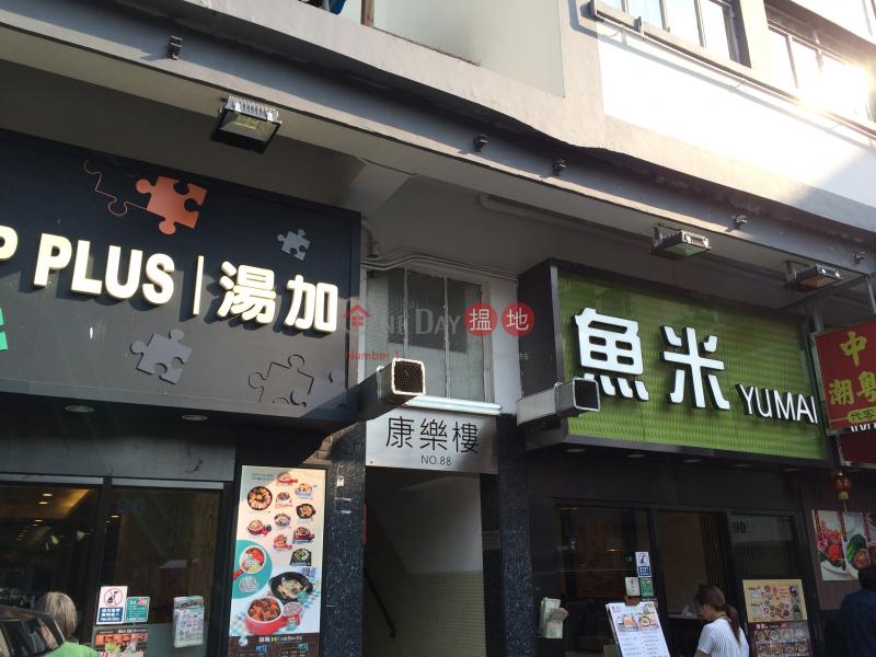 Hong Lok Building (Hong Lok Building) Tai Wai|搵地(OneDay)(4)