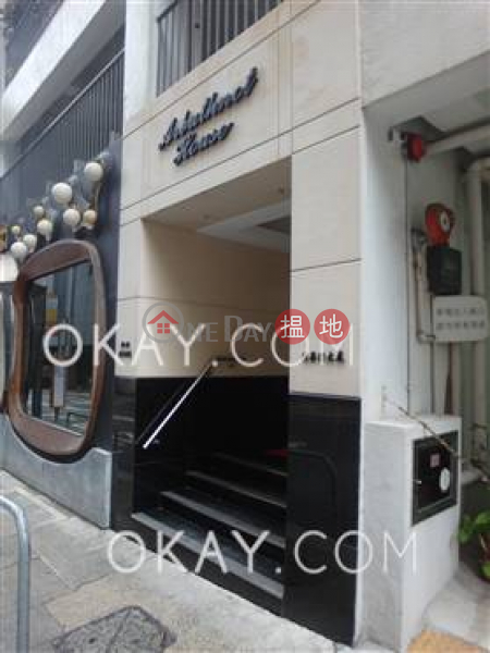 Practical 1 bedroom in Central | Rental, Arbuthnot House 亞畢諾大廈 Rental Listings | Central District (OKAY-R71725)