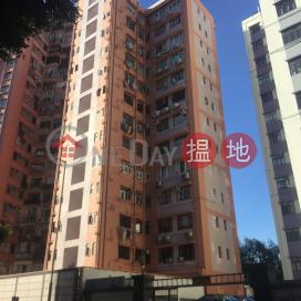 Sheung Shing Court,Ho Man Tin, Kowloon