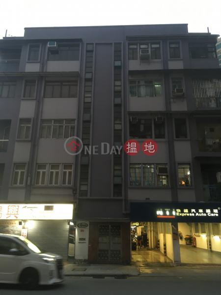 嘉美大廈 (Camay House) 九龍城|搵地(OneDay)(1)