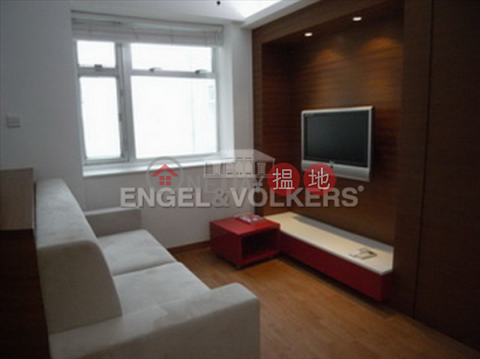 1 Bed Flat for Sale in Mid Levels West|Western DistrictWoodland Court(Woodland Court)Sales Listings (EVHK95558)_0