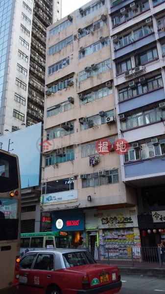 洗衣街109號 (109 Sai Yee Street) 旺角|搵地(OneDay)(1)