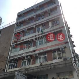 Fu Hing Building, 19-21 Yan Hing Street|富興樓, 仁興街19-21號
