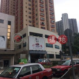 Block P Phase 3 Amoy Gardens,Ngau Tau Kok, Kowloon
