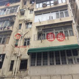 第三街35-39號,西營盤, 香港島