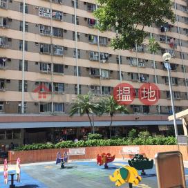 Tin Kuen House, Shun Tin Estate,Cha Liu Au, Kowloon