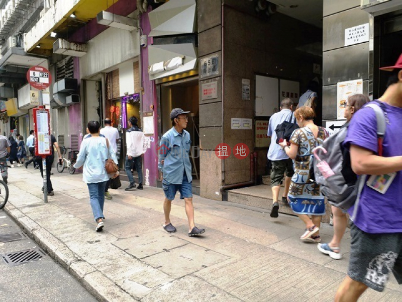 Property Search Hong Kong | OneDay | Retail Sales Listings Spacious G/F shop with basement on Castle Peak Road for sale
