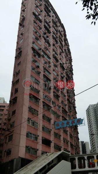 惠利大廈 (Wai Lee Building) 鰂魚涌|搵地(OneDay)(5)