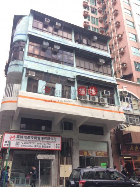 148 Castle Peak Road (148 Castle Peak Road) Sham Shui Po|搵地(OneDay)(1)