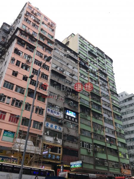 Sun Fai Building (Sun Fai Building) Mong Kok|搵地(OneDay)(2)