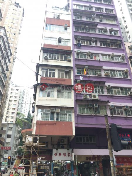210 Shau Kei Wan Road (210 Shau Kei Wan Road) Sai Wan Ho 搵地(OneDay)(1)