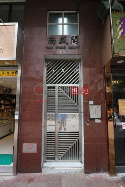Nam Shing Court (Nam Shing Court) Tai Po|搵地(OneDay)(1)