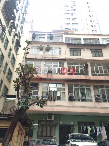 1 Hei Wo Street (1 Hei Wo Street) North Point|搵地(OneDay)(1)