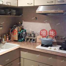 (T-43) Primrose Mansion Harbour View Gardens (East) Taikoo Shing | 4 bedroom Low Floor Flat for Sale|(T-43) Primrose Mansion Harbour View Gardens (East) Taikoo Shing((T-43) Primrose Mansion Harbour View Gardens (East) Taikoo Shing)Sales Listings (XGGD683412946)_0