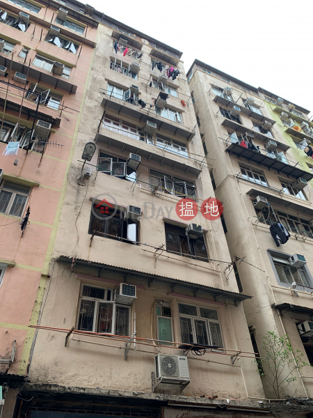 5 LUNG TO STREET (5 LUNG TO STREET) To Kwa Wan|搵地(OneDay)(1)