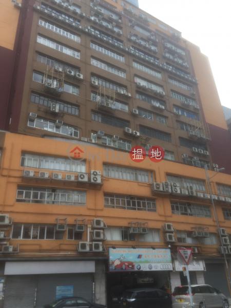 榮森工業第二大廈 (Wing Sum 2 Industrial Building) 新蒲崗|搵地(OneDay)(3)