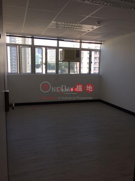 永祥工業大廈|葵青永祥工業大廈(Wing Cheong Industrial Building)出租樓盤 (pyyeu-05361)