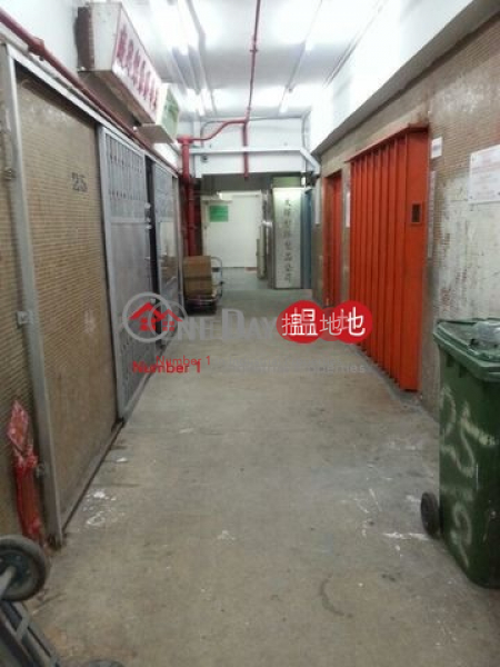 Property Search Hong Kong | OneDay | Industrial | Sales Listings Goldfield Industrial Building
