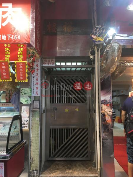 Sun Yue Building (Sun Yue Building) Yuen Long|搵地(OneDay)(2)