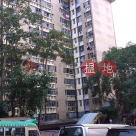 澤安邨華澤樓,石硤尾, 九龍
