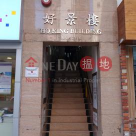 Ho King Building,Shau Kei Wan, Hong Kong Island