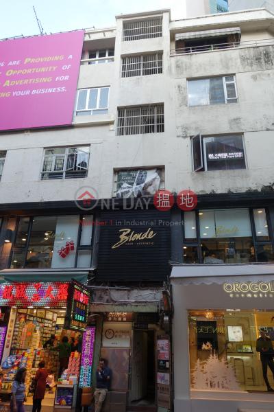 恩平道54號 (54 Yun Ping Road) 銅鑼灣|搵地(OneDay)(3)