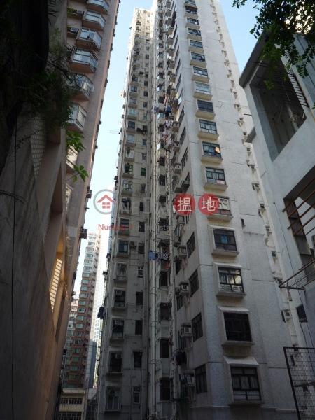 明苑中心 (Ming Yuen Centre) 北角 搵地(OneDay)(4)