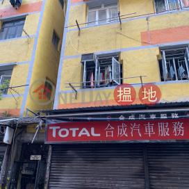 22 HUNG WAN STREET,To Kwa Wan, Kowloon