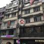 蘭芳道15號 (15 Lan Fong Road) 灣仔蘭芳道15號|- 搵地(OneDay)(1)