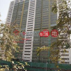 Hing Wai Centre