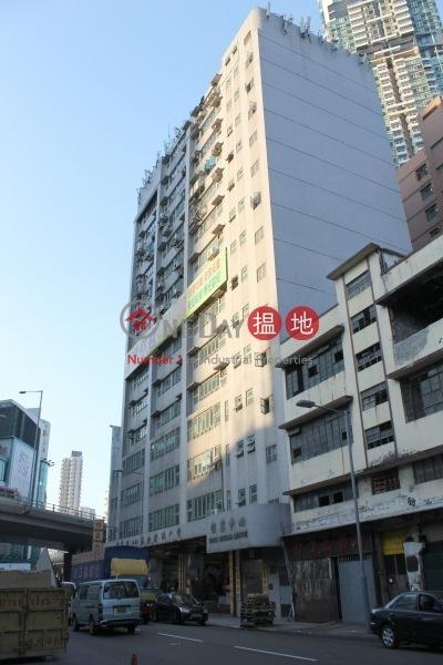 Hang Cheong Centre (Hang Cheong Centre) Tai Kok Tsui|搵地(OneDay)(1)