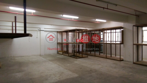 YU CHEUNG INDUSTRIAL BLDG|Sha TinYue Cheong Centre(Yue Cheong Centre)Rental Listings (eric.-03616)_0