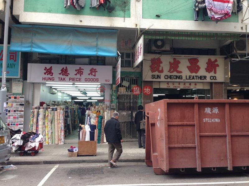 160-162 Ki Lung Street (160-162 Ki Lung Street) Sham Shui Po|搵地(OneDay)(1)