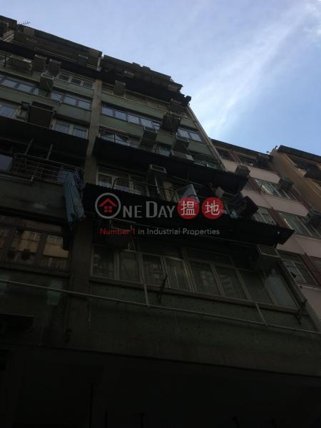 啟德道75號 (75 KAI TAK ROAD) 九龍城|搵地(OneDay)(1)