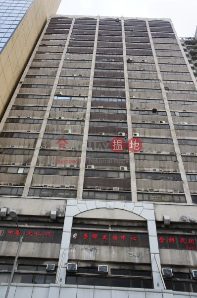 Java Commercial Centre (Java Commercial Centre) North Point|搵地(OneDay)(2)