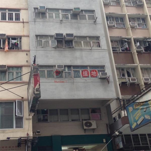 Tsang Shing Building (Tsang Shing Building) Wan Chai|搵地(OneDay)(4)