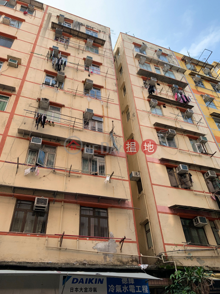 5 HOK LING STREET (5 HOK LING STREET) To Kwa Wan|搵地(OneDay)(1)