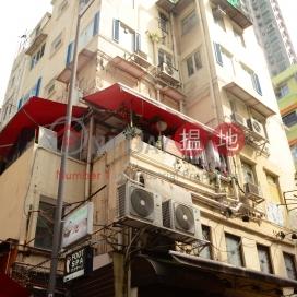 嘉咸街54號,蘇豪區, 香港島