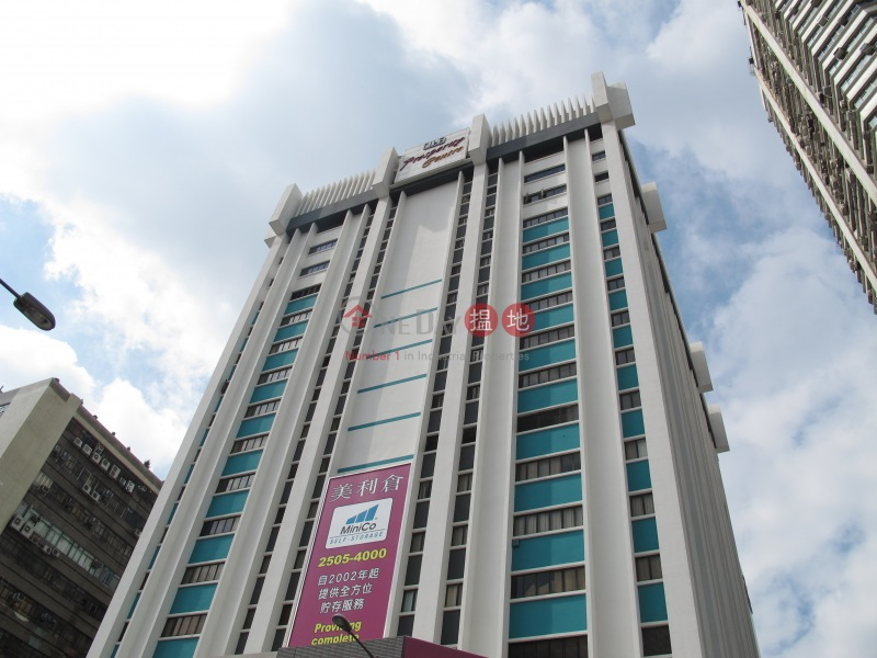 Prosperity Centre (Prosperity Centre) Kwai Fong|搵地(OneDay)(3)