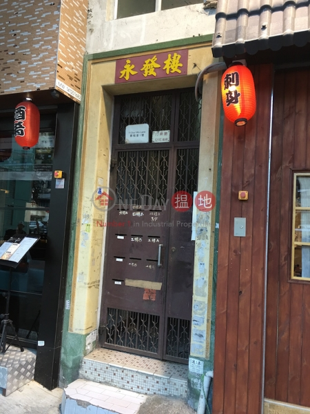 Wing Fat Building (Wing Fat Building) Tai Po 搵地(OneDay)(1)
