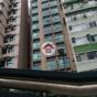 27 Sands Street (27 Sands Street) Western District 搵地(OneDay)(1)