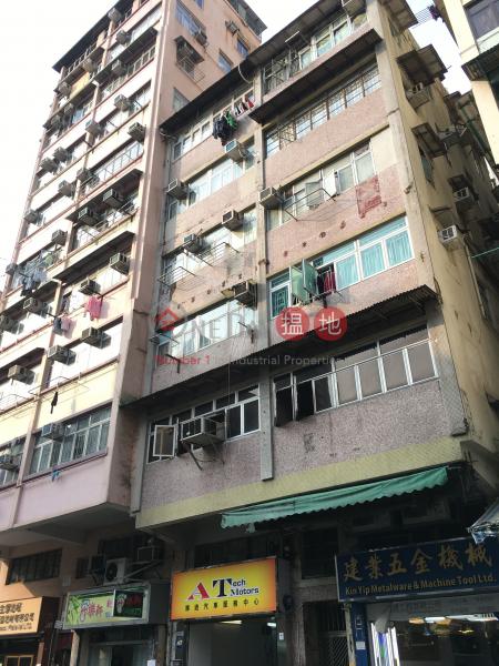 122 Yee Kuk Street (122 Yee Kuk Street) Sham Shui Po|搵地(OneDay)(2)