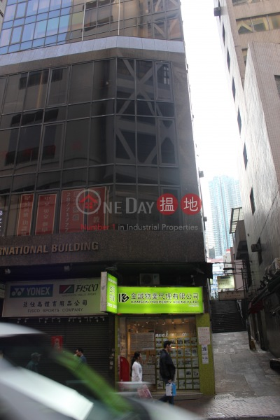 Hua Qin International Building (Hua Qin International Building) Sheung Wan|搵地(OneDay)(3)