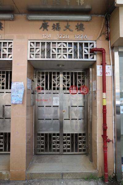 Kwong Fuk Building (Kwong Fuk Building) Tai Po|搵地(OneDay)(4)