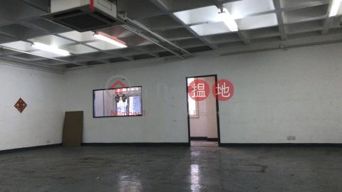 罕有放售,可以買公司,收租及回報均可|葵順工業中心(Kwai Shun Industrial Centre)出售樓盤 (JESSI-1330526192)_0