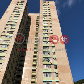 Wan Tsui Estate Hei Tsui House|環翠邨 喜翠樓