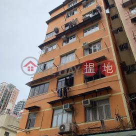 1 LUNG TO STREET,To Kwa Wan, Kowloon