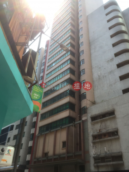 Southtex Building (Southtex Building) Kwun Tong|搵地(OneDay)(1)